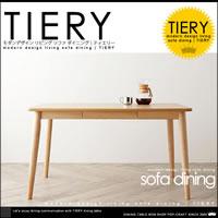 ティエリー|ダイニングテーブル W120