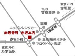 赤坂青野 赤坂本店 地図