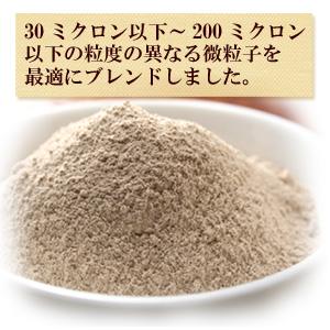 微粉末の小麦ふすま