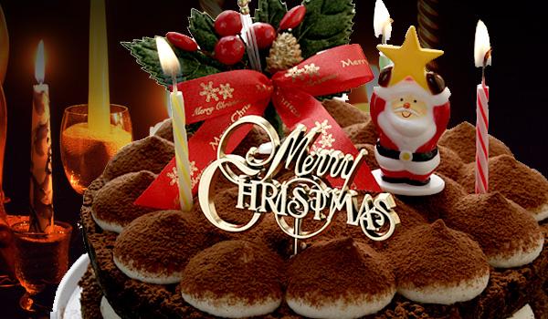 砂糖不使用のクリスマスケーキ ティラミス