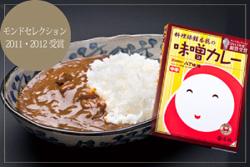料理旅館 呑龍の「味噌カレー」