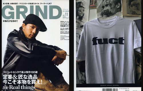 PRESS: GRIND X FUCT