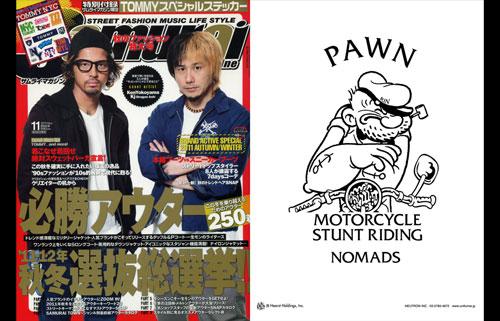 PRESS: SAMURAI X PAWN