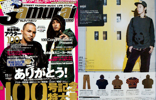 PRESS: enjoi Fall2009 x SAMURAI MAGAZINE