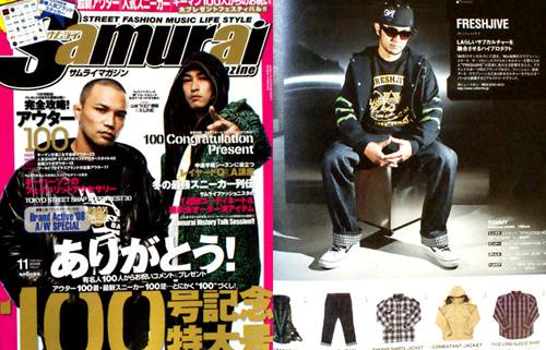 PRESS: Freshjive Fall2009 x SAMURAI MAGAZINE