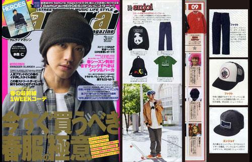 PRESS: SAMURAI X FUCT X ENJOI
