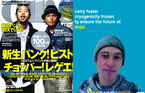 PRESS: enjoi広告 x Ollie Magazine