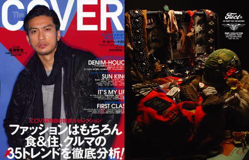 PRESS: FUCT x COVER MAGAZINE