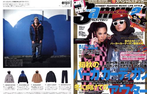 PRESS: SAMURAI MAGAZINE X ENJOI