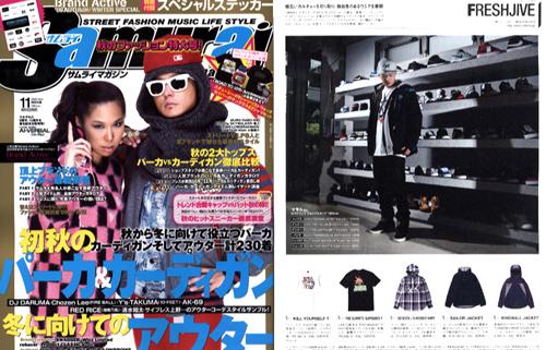 PRESS: SAMURAI MAGAZINE X FRESHJIVE