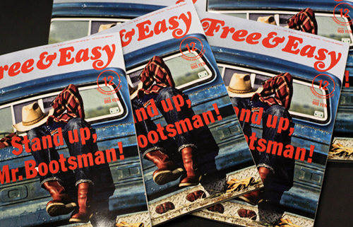 PRESS: FREE AND EASY X FUCT SSDD