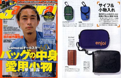 PRESS: SAMURAI X ENJOI