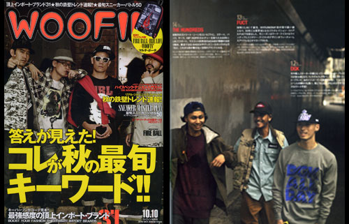 PRESS: WOOFIN X FUCT
