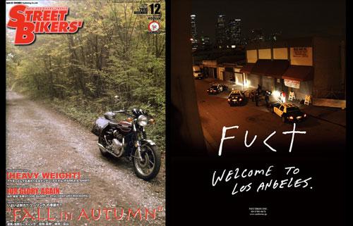 PRESS: STREET BIKERS X FUCT