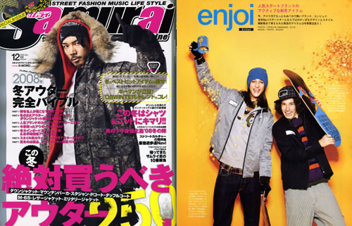 PRESS: enjoi広告 x SAMURAI MAGAZINE