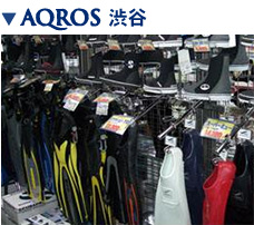 AQROS 渋谷