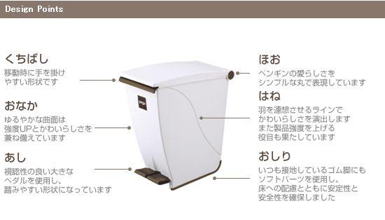 ペグ ペダルペール (ゴミ箱)2