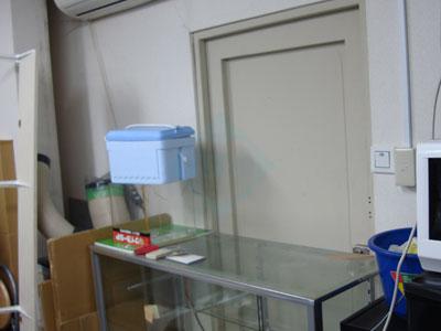 HS-200事務所設置