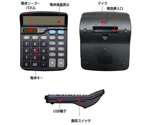 VR-CA02