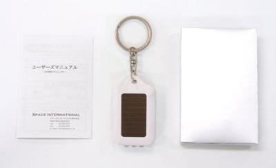 LEDキーホルダー ソーラー充電タイプ パッケージ