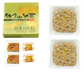 日本の大粒の商品概要