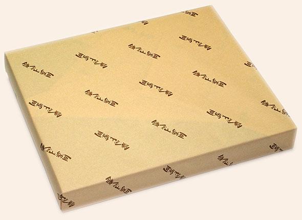 当社のロゴ入包装紙で完全包装します。