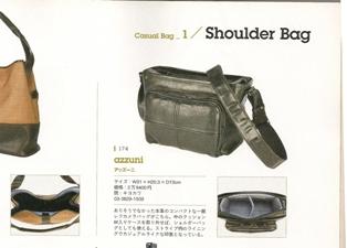 雑誌「大人の鞄」掲載ページ