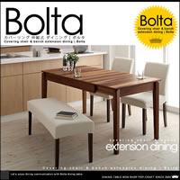 ボルタ 伸縮 ダイニングテーブル 4点セット W120-150-180