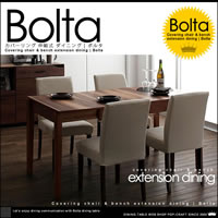 ボルタ 伸縮 ダイニングテーブル 5点セット W120-150-180
