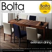 ボルタ 伸縮 ダイニングテーブル 7点セット W120-150-180