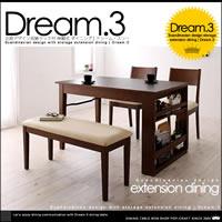 ドリーム・スリー 伸縮 ダイニングテーブル 4点セット W150-200