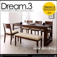 ドリーム・スリー 伸縮 ダイニングテーブル 6点セット W150-200