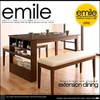 エミール 伸縮 ダイニングテーブル 3点セット W135-170