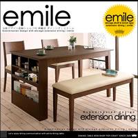 エミール 伸縮 ダイニングテーブル 4点セット W135-170