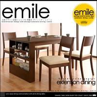 エミール 伸縮 ダイニングテーブル 5点セット(A) W135-170