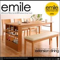 エミール 伸縮 ダイニングテーブル 5点セット(B) W135-170