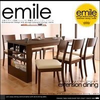 エミール 伸縮 ダイニングテーブル 7点セット W135-170