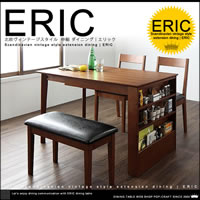 エリック 伸縮 ダイニングテーブル 4点セット W90-120