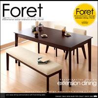 フォーレ 伸縮 ダイニングテーブル 4点セット W150-200