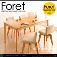 フォーレ 伸縮 ダイニングテーブル 5点セット W150-200