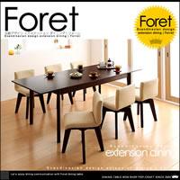 フォーレ 伸縮 ダイニングテーブル 7点セット W150-200