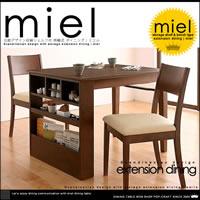 ミエル 伸縮 ダイニングテーブル 3点セット(C) W100-135