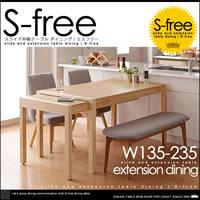 グライド 伸縮 ダイニングテーブル 4点セット W135-235