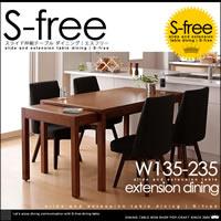 グライド 伸縮 ダイニングテーブル 5点セット W135-235