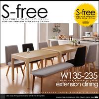 グライド 伸縮 ダイニングテーブル 8点セット W135-235