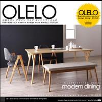 幅170cmの広々〜ワイドな北欧モダン オレロ ダイニングテーブル 4点セット