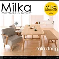 ミルカ ソファ ダイニング 4点セット(A)