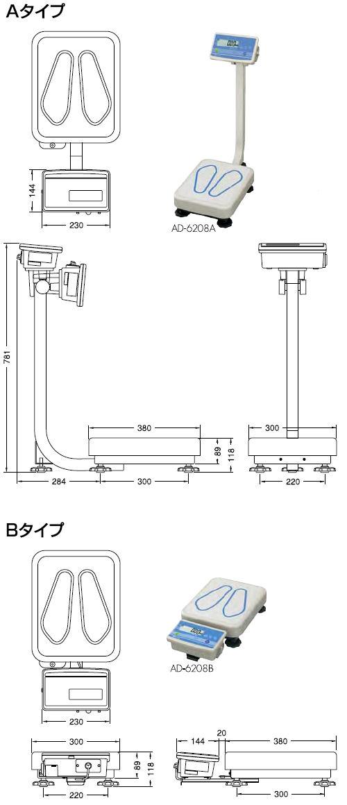 エー・アンド・デイ 検定付体重計 AD-6208のサイズ