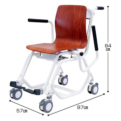 椅子型体重計 チェアスケール サイズについて