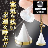 【全体運をUPする水晶タイプ】 八角盛塩ストラップ